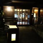 神楽坂 茶寮 - 入口