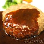 京洋食文吉 - ハンバーグステーキ