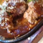 霜降りハンバーグとステーキの店 鉄重 町田店 - ハンバーグの厚さブレブレ(苦笑)