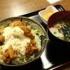 うどんの駅絢 - 料理写真:チキン南蛮丼(小うどん)