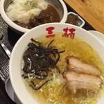 三楠 - 魚介塩ラーメン+カレーセット
