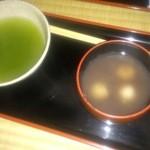御茶屋Bar -