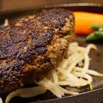 牛庵 - ハンバーグステーキ