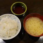 牛庵 - ご飯、味噌汁、和風だれ