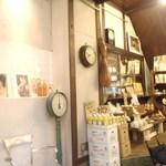 ゆーゆー - 店内 先頭の面影