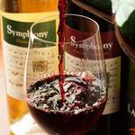 ステア - デートやとっておきのディナーには 余韻深まるワインがぴったり