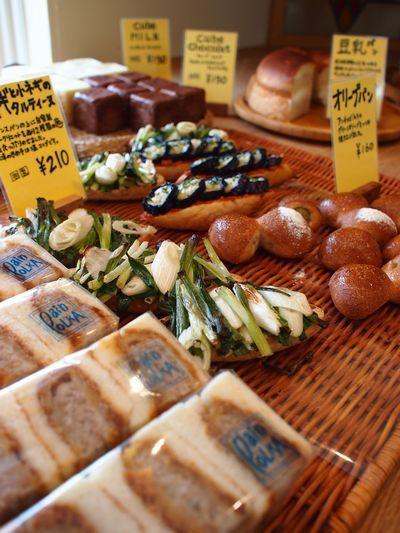 パンポルカ アベック カフェ