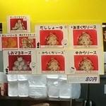 いちから イオン上飯田店 - 藤が丘の本店より種類が多い