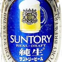 梅蘭酒家 -  生ビール(中)