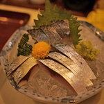 弥吉本店 - シメサバ