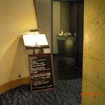4778341 - エレベーターホールからすぐに入口あります
