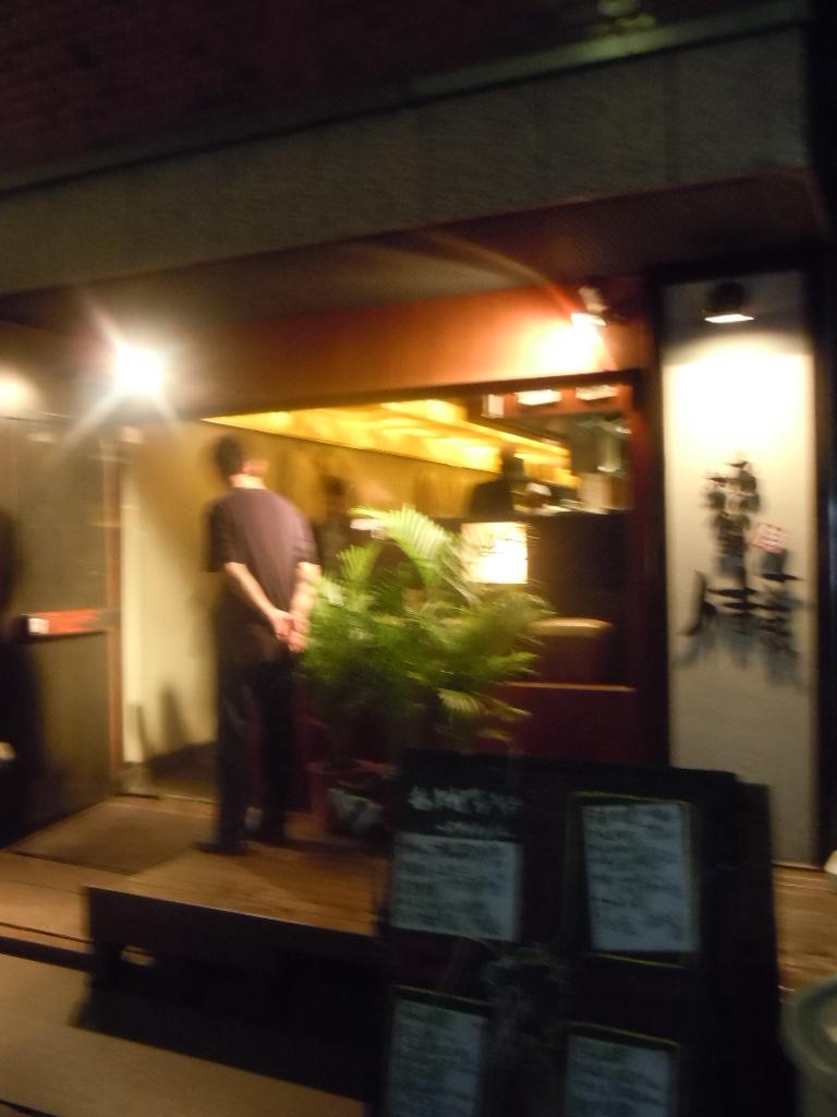 九州の地魚料理 侍 赤坂店の警報・注意報 - goo天気