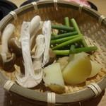 ジンギスカン霧島 - 野菜盛り