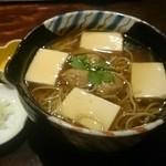 47781570 - 豆腐あんかけ蕎麦 (1050円, 2016.02)