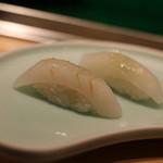 鮨処 銀座福助 - イカ2種