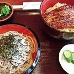 鰻作 - ざるそばうな丼セット(2,800円)。