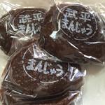 和田菓子店 - 写真提供:つばきHimeさん