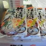 竹清 - お土産用のうどん