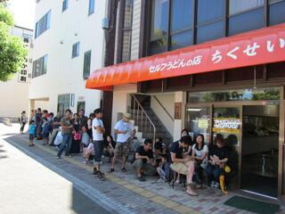 竹清 - 開店15分前でこの大行列!