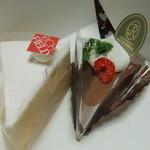 パティスリー リッチフィールド - ニューヨークチーズと生チョコタルト
