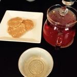 田辺茶房 -