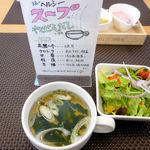 玄米菜食カフェ ミルトスの木 - ミルトス かつカレーランチ