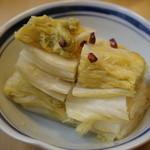 八沢川 - 名物 白菜漬け 柚子風味 1,000円