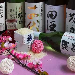 岡山の地酒、全国の地酒を豊富に用意。メニューをご覧ください!