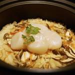 糸島創季房 月の樹 - 土鍋炊き込みご飯(ほたて)