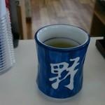 吉野家 - お茶!