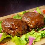 伊丹 肉酒場 肉ばっかやん - 特製和牛ハンバーグ(200g)