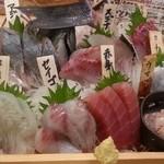 ○番鮮魚店
