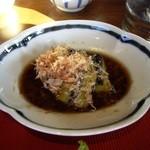 界 阿蘇 - 朝食