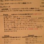 4780997 - サラダ・パン・ドリンク付きの850円ランチにしましたが、950円のデザート2種付きのほうが良かったかな。