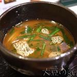 榎本ハンバーグ研究所 - 和風スープ