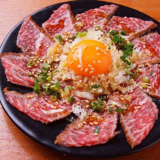 ◇美味しいお肉をもっとお得に!毎日キャンペーン実施中◇
