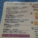 Spice&mill - 新メニュー
