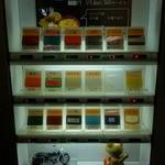 47809901 - 「横浜家系 侍」券売機