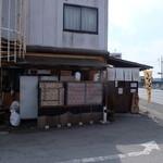 つきまる - 栃木街道沿いにあります