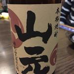 地鶏亭 - 芋焼酎
