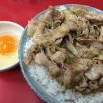 名物 スタ丼 サッポロラーメン - スタ丼サッポロラーメン国立本店(スタミナ丼提供スタイル)