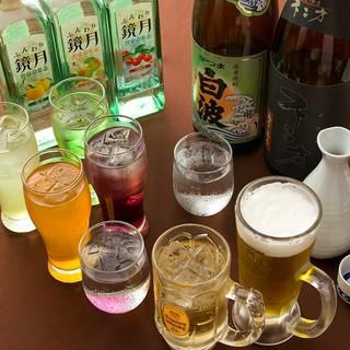 約50種類の充実の飲み放題