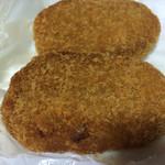 浪花のコロッケ いも太郎 - コロッケがとってもおいしいので ときどき買って食べています