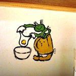 キッチン ククゥ - まずは玉子を割って~♪