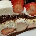 ハーブス - ストロベリーチョコケーキ