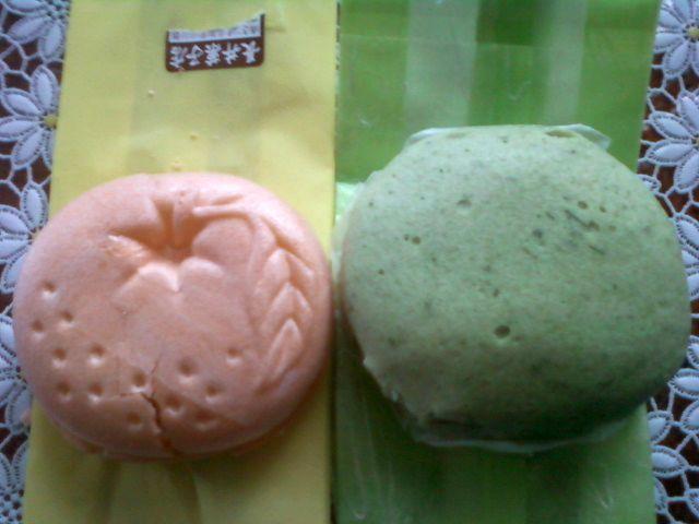 長井菓子店