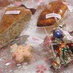 ウイスタリア - ワンコインの洋菓子詰め合わせ