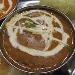 ナマステ - ダル(豆)カレー
