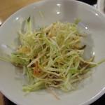 香港酒家 - サラダ
