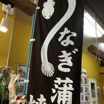 Buchiumaihigashi - 内観